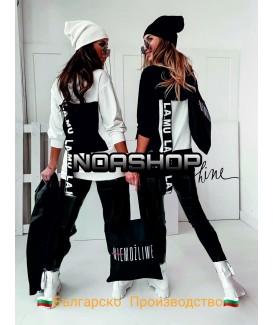 Атрактивен екип до 5XL с дълга бяла или черна блуза и клин